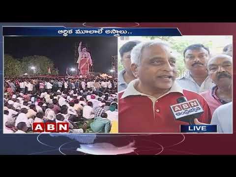 Vijayawada Public Opinion on YS Jagan Comments on Chandrababu over YS Viveka Demise   Public Point