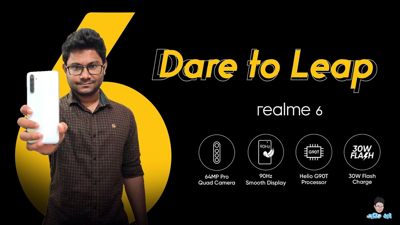 Realme 6 Review || আতিক ভাই