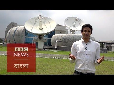 স্যাটেলাইট তৈরী হতে পারে বাংলাদেশেও: BBC CLICK Bangla: Episode 17