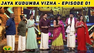 Pongal Special Interview with Pancharaaksharam Movie Team 16-01-2019 – PuthuYugam Tv Pongal Special 2019 Program