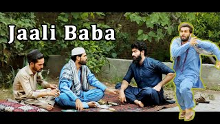 Jaali Malang Pashto New Funny Video by KP Vines