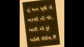 Kajal Oza Vaidya Books Pdf