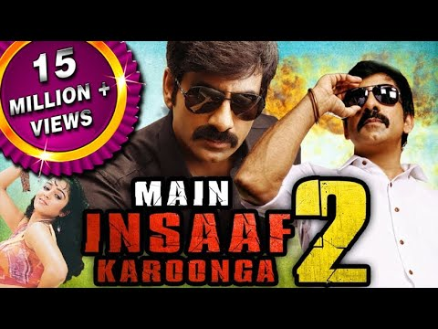 Main Insaaf Karoonga 2 (Chanti) Hindi Dubbed Full Movie | Ravi Teja, Charmme Kaur, Daisy Bopanna