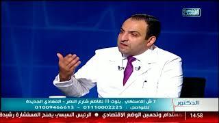 الدكتور   تجميل الأسنان بين الواقع والخيال مع دكتور شادى على حسين