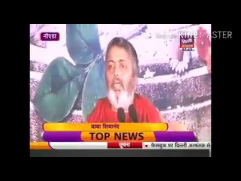 ShivYog on Delhi AajTak