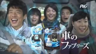 新・牡丹と薔薇 ( 29) 【ぼたんが繋ぐ運命の糸】 - 16.01.13 新・牡丹と...