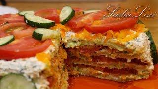 Кабачковый закусочный торт с творогом и помидорами. Вкуснейшая кабачковая закуска. Рецепт.