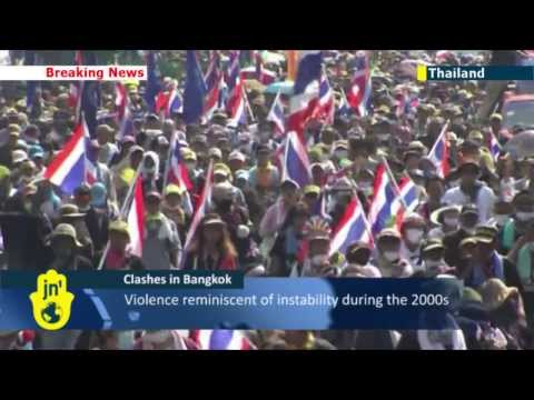 Thailand Protests: Police use tear gas as protesters occupy government buildings