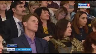 Достижения и проблемы Энгельсского района обсудили на собрании Актива