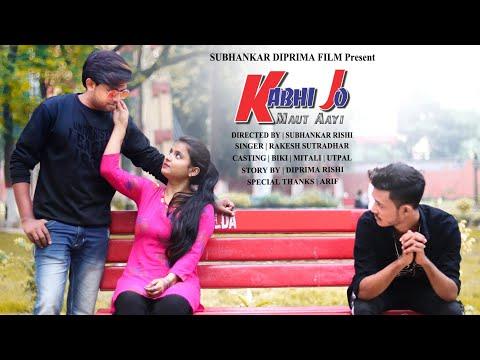 new-official-heart-touching-music-video-kabhi-jo-maut-aayi-rakesh-sutradhar