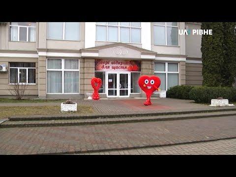 Телеканал UA: Рівне: День закоханих у Рівному: що відбувалось у РАЦСі