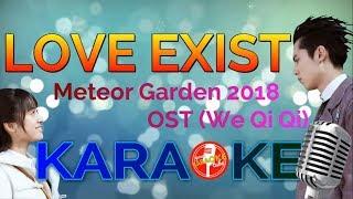 LOVE EXIST METEOR GARDEN 2018 KARAOKE VERSION