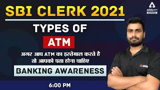 7. Types of ATM | Banking Awareness for All Banking Exams