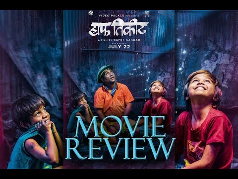 Half Ticket (2016) | Marathi Movie Review...