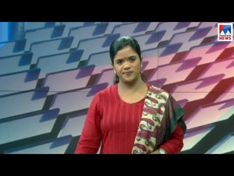 പത്തു മണി വാർത്ത | 10 A M News | News Anchor - Shani Prabhakaran | April 19, 2018