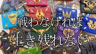 CSM 仮面ライダー龍騎 全ライダー 死亡集 All Kamen Rider Ryuki Death 戦わなければ生き残れない!