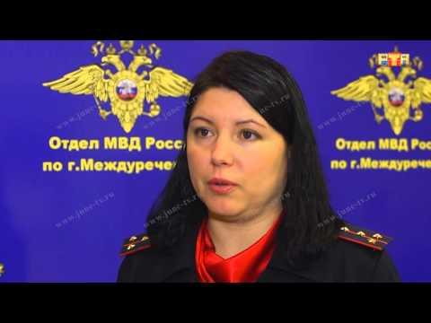 В Междуреченске разыскивают интернет-мошенника