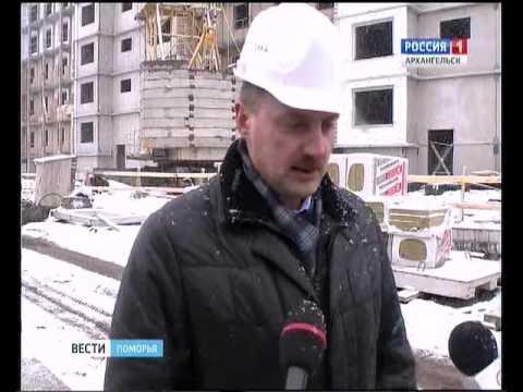 Глава Архангельска оценил ход строительства социальных домов для переселенцев из аварийного жилфонда