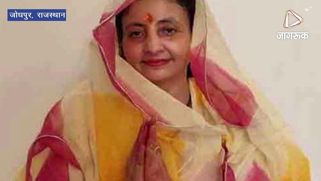 जोधपुर : कांग्रेस ने सूरसागर से प्रो. अय्युब को उतारा