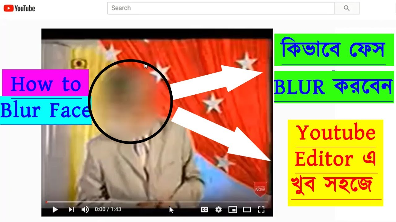 How to Blur faces on Youtube Editor - Bangla Tutorial