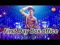 Munna Michael First Day Box Office Tiger Shroff video