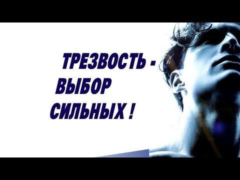 Жданов В. Г.  Алкоголизм и наркомания - НЕ БОЛЕЗНЬ!!!