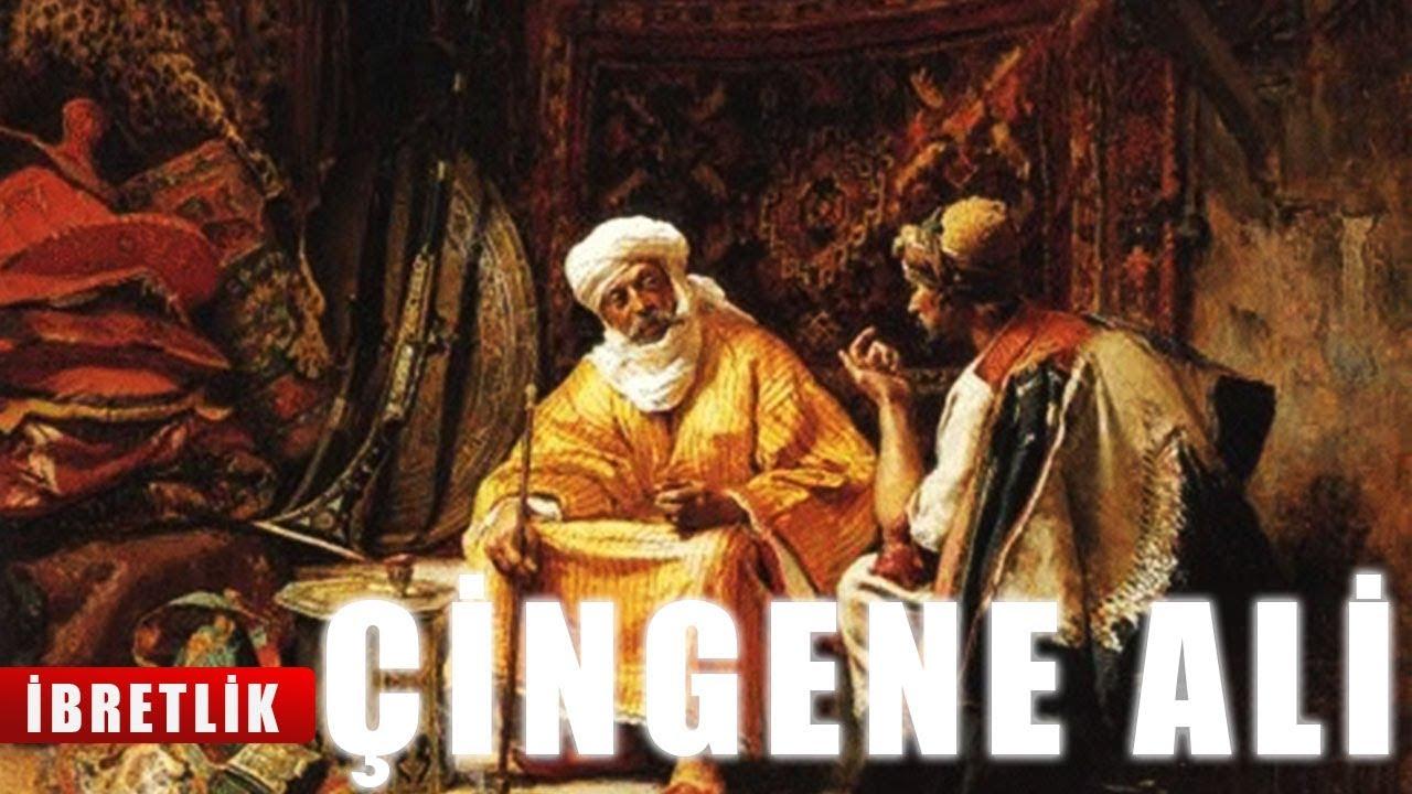 ÇİNGENE ALİ | Dini Duygusal Ağlatan ibretlik hikayeler Kıssalar Sesli kitap dini video