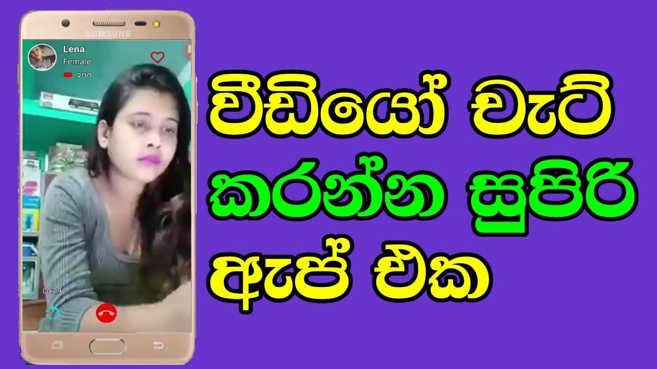 Chat sri lanka video Video Chat