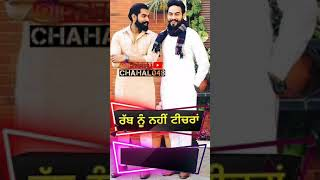Blood by Kiratjot Kahlon New Punjabi Song 2018 Official Video Status