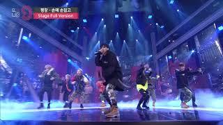 [MIXNINE(믹스나인)] 평창 _ 손에 손잡고(Stage Full Ver.)