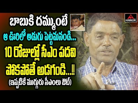 Senior Journalist Tipparaju