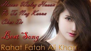 Husan Waley Husan Pe To Naz Karna Chor De..Rahat.mpg