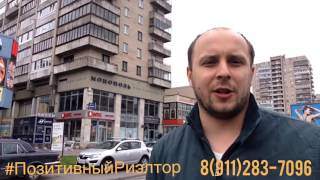 Снять 2-х комнатную квартиру в Санкт-Петербурге у м. Ленинский проспект(, 2016-05-19T17:34:12.000Z)