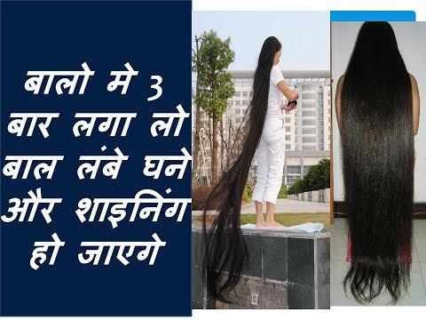 How To Grow Hair 5 Inch In 10 Days - Get Long, Thick, Shiny, Smooth Hair 100% Works