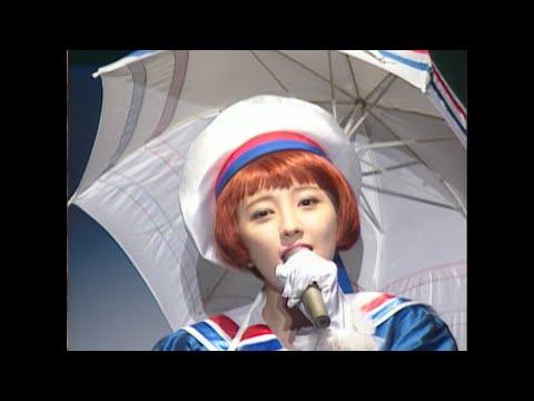 高橋由美子 / コートダジュールで逢いましょう (Live at 渋谷公会堂)