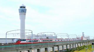 【期間限定運用】名鉄1200系 中部国際空港駅発車