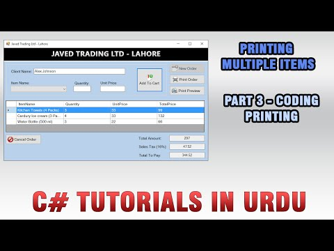 (#3) C# Printing using Print Controls In Urdu - Coding Printings