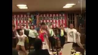 伊勢商工会議所青年部設立30周年記念祝賀会.