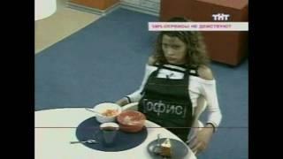 "Реалити-шоу ""Офис"" 2006-выпуск 3"