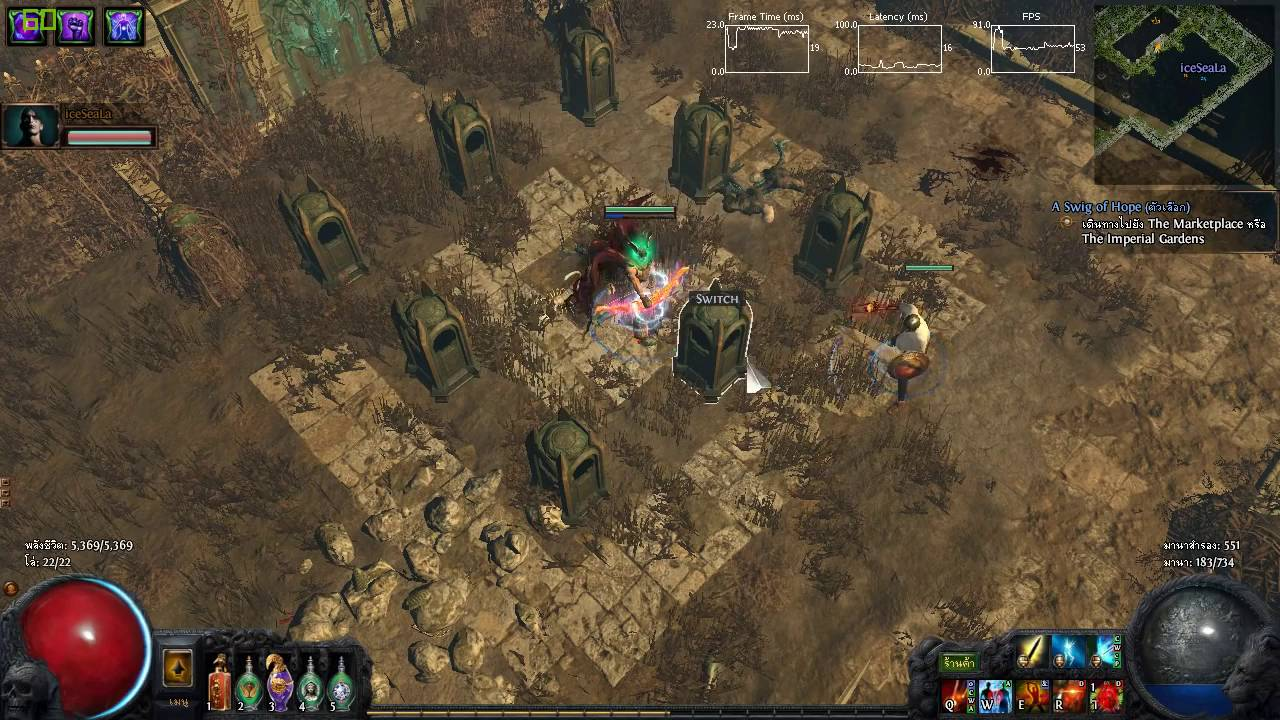 Path Of Exile Ascendancy Puzzle In Labyrinth Youtube