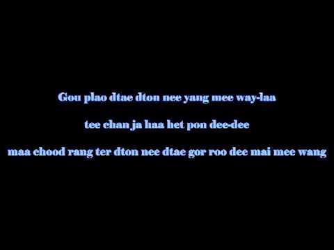 คาราโอเกะ เพลงสตริง