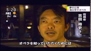 Maestro HIROFUMI YOSHIDA, Artistic Director of Filarmonica del Teat...