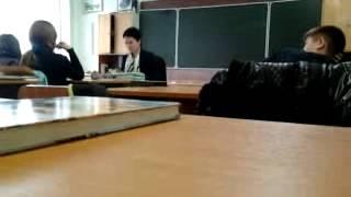 Урок история Учительница добрая 88 я школа Супер!