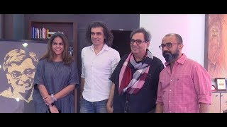 5th Veda session with Imtiaz Ali | Whistling Woods International