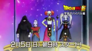 "Превью арки Dragon Ball Super ""Uchuu Survival"". ( Драконий жемчуг Супер)"