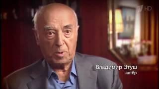 """Этуш о продолжении """"Кавказской пленницы"""""""