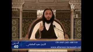 الفرزدق يمدح زين العابدين الشيخ سعيد الكملي