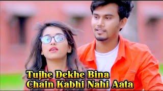 Gambar cover tujhe dekhe bina chain kabhi bhi nahi aata new WhatsApp status 2018 m star m star