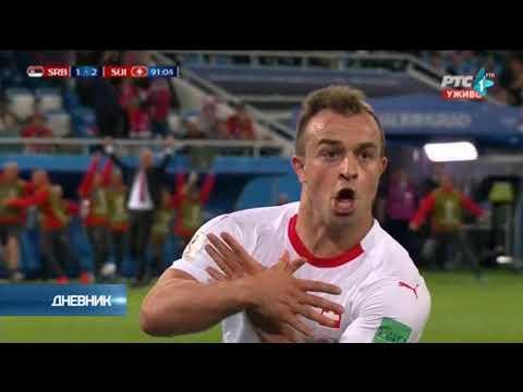 FSS se žali FIFA na Briha, VAR, Šaćirijeve kopačke...
