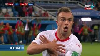 vuclip FSS se žali FIFA na Briha, VAR, Šaćirijeve kopačke...